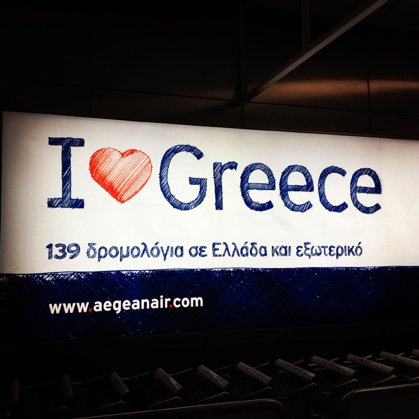 I Heart Greece